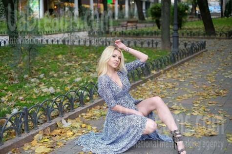 Alena von Odessa 26 jahre - Augen Seen. My wenig öffentliches foto.