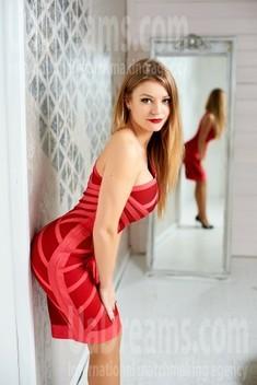 Myrosia von Ivanofrankovsk 31 jahre - intelligente Frau. My wenig öffentliches foto.