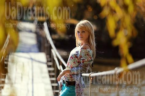 Valentina von Cherkasy 37 jahre - Braut für dich. My wenig öffentliches foto.