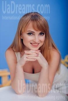 Valentina von Cherkasy 37 jahre - Frau kennenlernen. My wenig öffentliches foto.