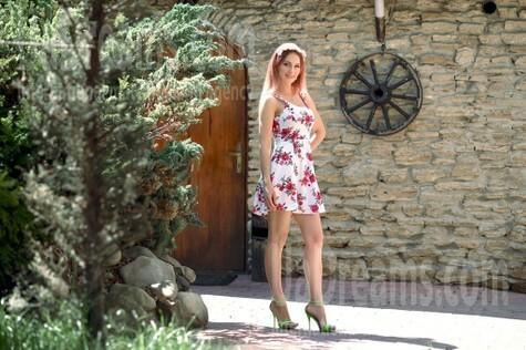Julia 34 jahre - single russische Frauen. My wenig öffentliches foto.