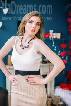 Tetyana von Lutsk 21 jahre - single Frau. My wenig öffentliches foto.
