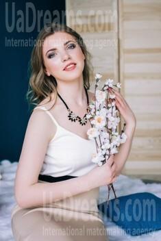Tetyana von Lutsk 21 jahre - Frau für die Ehe. My wenig öffentliches foto.