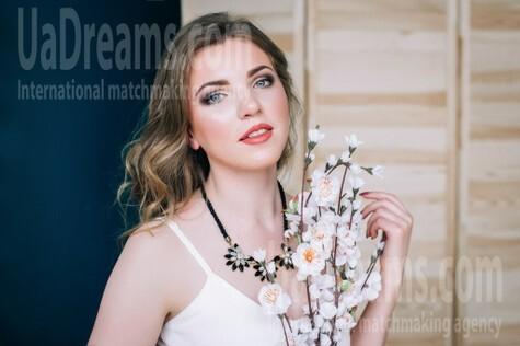 Tetyana von Lutsk 21 jahre - Frau für Dating. My wenig öffentliches foto.