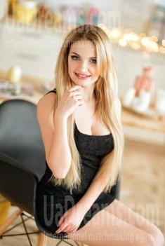 Natalia 20 jahre - wartet auf einen Mann. My wenig öffentliches foto.