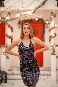 Yulya von Lviv 25 jahre - zukünftige Ehefrau. My wenig öffentliches foto.