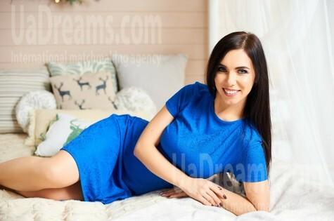 Maryana von Ivanofrankovsk 31 jahre - ukrainische Braut. My wenig öffentliches foto.