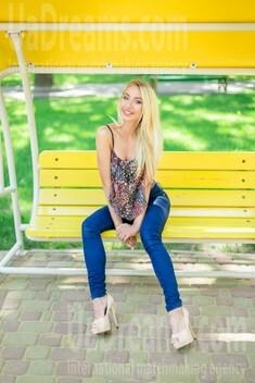 Olya von Kharkov 24 jahre - intelligente Frau. My wenig öffentliches foto.