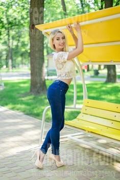 Olya von Kharkov 24 jahre - gutherzige russische Frau. My wenig öffentliches foto.