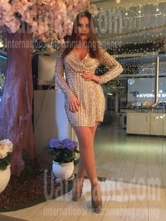 Tamara von Odessa 28 jahre - ukrainische Braut. My wenig öffentliches foto.