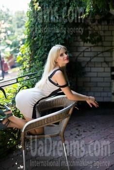 Rita von Sumy 33 jahre - intelligente Frau. My wenig öffentliches foto.