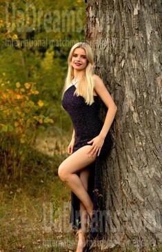 Rita von Sumy 33 jahre - natürliche Schönheit. My wenig öffentliches foto.