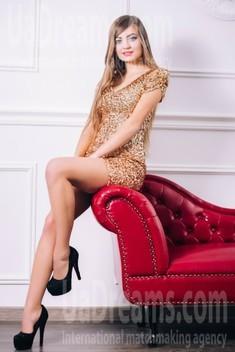 Anastasia von Lutsk 20 jahre - nettes Mädchen. My wenig öffentliches foto.