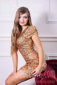 Anastasia von Lutsk 20 jahre - zukünftige Ehefrau. My wenig öffentliches foto.