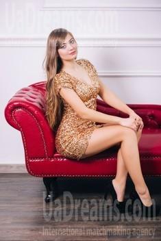 Anastasia von Lutsk 20 jahre - liebevolle Frau. My wenig öffentliches foto.