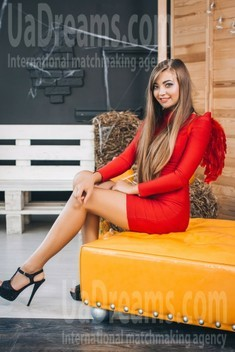 Anastasia von Lutsk 21 jahre - intelligente Frau. My wenig öffentliches foto.