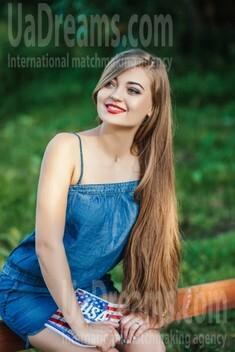 Anastasia von Lutsk 21 jahre - gute Laune. My wenig öffentliches foto.