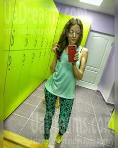 Marina von Kiev 27 jahre - sucht nach Mann. My wenig öffentliches foto.