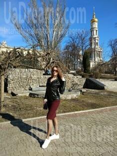 Marina von Kiev 27 jahre - zukünftige Braut. My wenig öffentliches foto.
