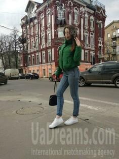 Marina von Kiev 27 jahre - single Frau. My wenig öffentliches foto.