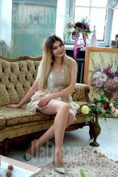 Julie von Sumy 30 jahre - ukrainische Braut. My wenig öffentliches foto.
