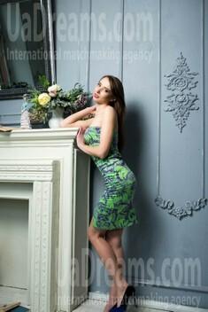Tanja von Sumy 28 jahre - heiße Frau. My wenig öffentliches foto.