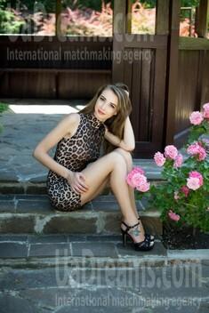 Tanja von Sumy 28 jahre - good girl. My wenig öffentliches foto.