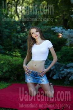 Tanja von Sumy 28 jahre - auf einem Sommer-Ausflug. My wenig öffentliches foto.