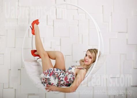 Katya von Cherkasy 29 jahre - Charme und Weichheit. My wenig öffentliches foto.