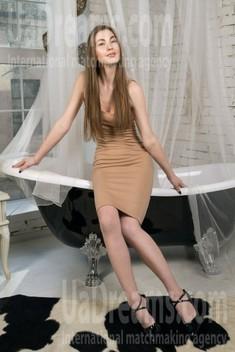 Sophie von Lviv 23 jahre - sexuelle Frau. My wenig öffentliches foto.