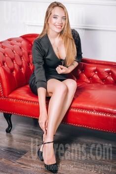 Elizabeth von Lutsk 22 jahre - wartet auf einen Mann. My wenig öffentliches foto.