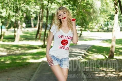 Svetlana von Kharkov 38 jahre - sucht Liebe. My wenig öffentliches foto.
