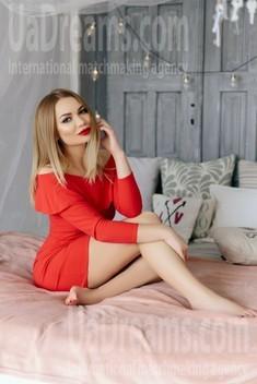 Julia von Ivanofrankovsk 25 jahre - gutherziges Mädchen. My wenig öffentliches foto.