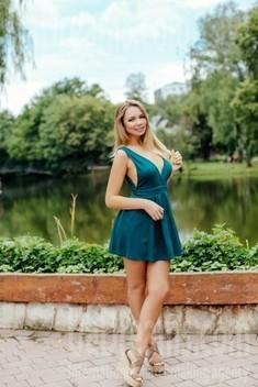 Julia von Ivanofrankovsk 25 jahre - Mann suchen und finden. My wenig öffentliches foto.