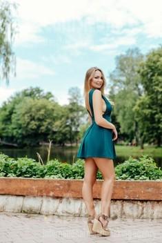 Julia von Ivanofrankovsk 25 jahre - sich vorstellen. My wenig öffentliches foto.