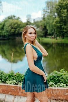 Julia von Ivanofrankovsk 25 jahre - glückliche Frau. My wenig öffentliches foto.