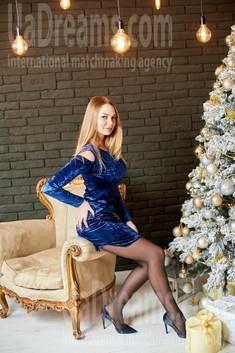 Julia von Ivanofrankovsk 25 jahre - Lebenspartner sucht. My wenig öffentliches foto.