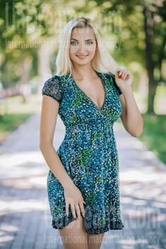 Lena von Lutsk 25 jahre - Liebe suchen und finden. My wenig öffentliches foto.