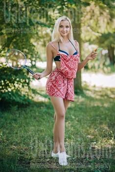 Lena von Lutsk 25 jahre - aufmerksame Frau. My wenig öffentliches foto.