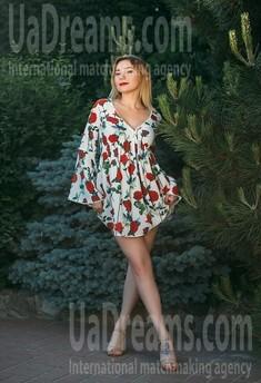 Valeriya von Sumy 22 jahre - kluge Schönheit. My wenig öffentliches foto.
