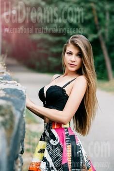 Nina von Cherkasy 24 jahre - liebevolle Frau. My wenig öffentliches foto.