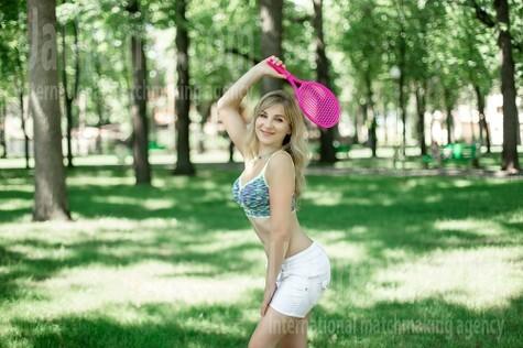 Anna von Kharkov 31 jahre - liebevolle Augen. My wenig öffentliches foto.