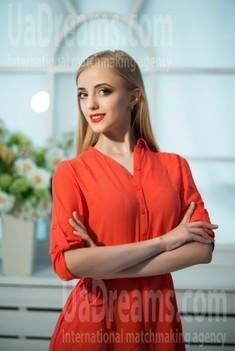 Olga von Dnipro 21 jahre - Braut für dich. My wenig öffentliches foto.