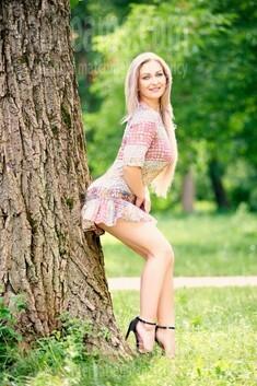 Svetlana von Ivano-Frankovsk 37 jahre - sonniges Lächeln. My wenig öffentliches foto.