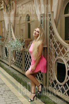 Svetlana von Ivanofrankovsk 36 jahre - intelligente Frau. My wenig öffentliches foto.