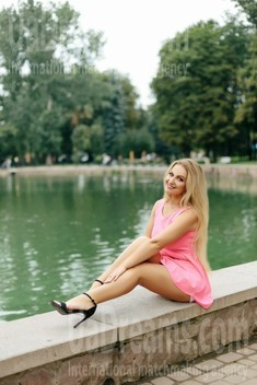 Svetlana von Ivanofrankovsk 36 jahre - gutherzige russische Frau. My wenig öffentliches foto.
