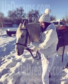 Inessa von Cherkasy 27 jahre - ukrainische Braut. My wenig öffentliches foto.
