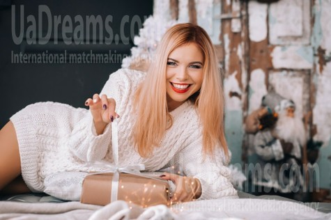 Lilia von Lutsk 30 jahre - single russische Frauen. My wenig öffentliches foto.