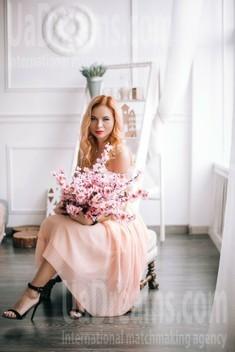 Lilia von Lutsk 30 jahre - ukrainisches Mädchen. My wenig öffentliches foto.