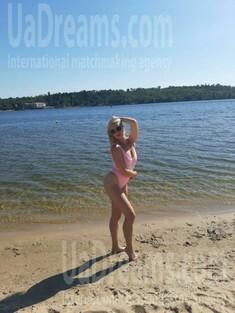 Sofia von Zaporozhye 32 jahre - Ehefrau für dich. My wenig öffentliches foto.